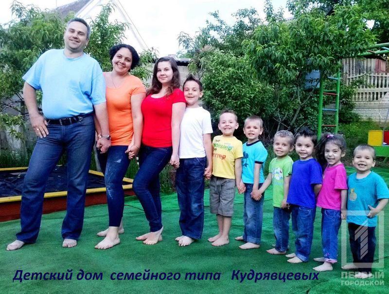 Кудрявцеви (зліва) з прийомними дітьми, Аміна друга праворуч