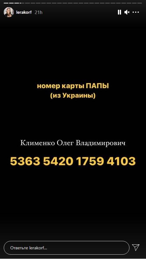 """Раптова смерть учасниці """"МастерШеф"""" Стелли Клименко: з'явилися нові подробиці"""